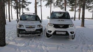 Нива Шевроле VS УАЗ Патриот  (Баталии в снегу)
