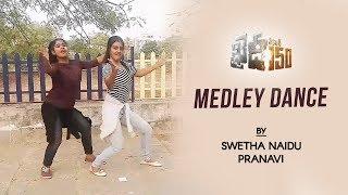 Khaidi No 150  Medley Dance  Chiranjeevi  Kajal Aggarwal Swetha Naidu & Pranavi