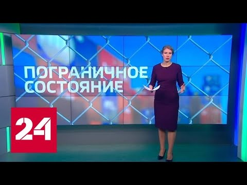 Коронавирус и экономика: оценка потерь туристических компаний - Россия 24