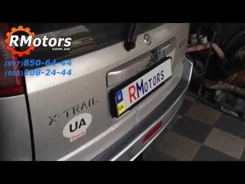 Фаркоп Nissan Ниссан X Trail T30 сьемный Автопристрій от RMotors