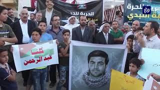 الأردن يطالب الاحتلال بالإفراج عن اللبدي - (1-11-2019)