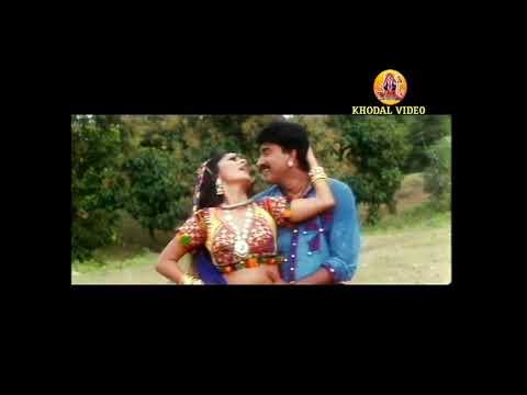 Me to Palavde Bandhi Preet | Title song | gujarati song