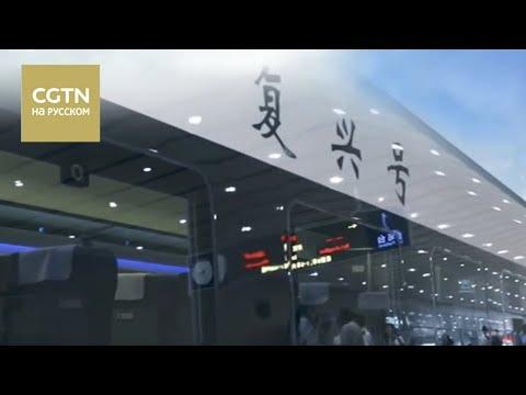 Великолепный Китай Серия