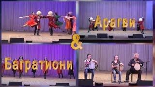обучение кавказским танцам  г.Воронеж