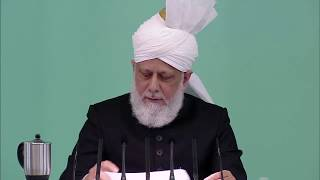 Friday Sermon: 30th May 2014 (Urdu)