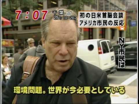 New Yorkers talk about Japan