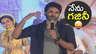 Aadhi Pinnisetty Shocking Speeh At Neevevaro Movie Event | Aadhi | Taapsee | Kona Venkat | NewsQube