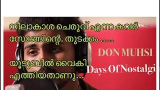 neelakasha cheruvil  |Aattuthottilil-singer Don |Malayalam best cover song ever|Use ഹെഡ് ഫോൺ 