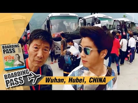 BOARDING PASS : Wuhan, Hubei, CHINA [Promo]
