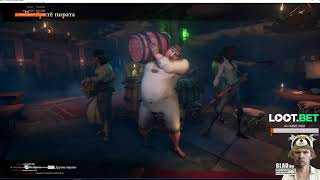 Глад Валакас - ИГРАЮ В ПИРАТАВ С САШКОЙ ДУРАЧКОМ ( Sea of Thieves )