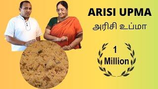 Arisi Upma in Tamil