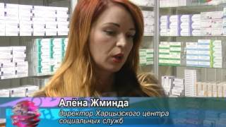 Бесплатная аптека - новые поступления
