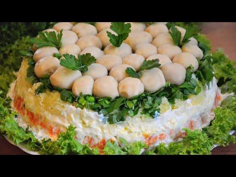СЛОЁНЫЙ САЛАТ ГРИБНАЯ ПОЛЯНА (РАЗМЕТУТ ПЕРВЫМ НА СТОЛЕ!) ☆ Salad Mushroom Glade ☆ Марьяна
