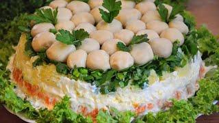 ✧ САЛАТ ГРИБНАЯ ПОЛЯНА Разметают Первым На Столе!  ✧ Salad Mushroom Glade ✧ Марьяна