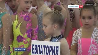Международный чемпионат по гимнастике в Евпатории