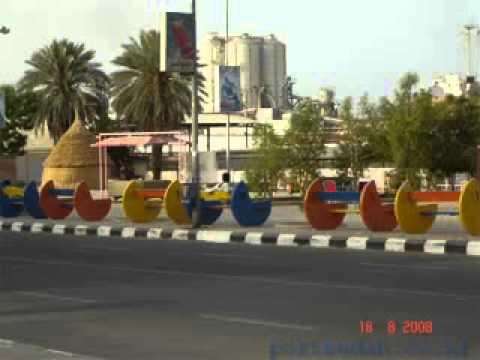 SUDAN - Red sea -Tourist Countries