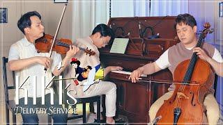 Kiki's Delivery Service OST (GHIBLI)🎵 Violin+Cello +Piano / 바다가 보이는 마을 (마녀배달부 키키)