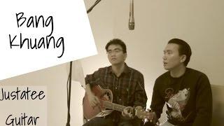 Bâng Khuâng  - Justatee - guitar