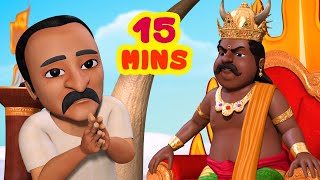 Yama Raja and Idol Maker - పిల్లల కథలు | Telugu Stories for Children | Infobells