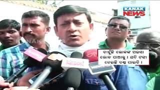 Panchayat Poll: Battle of Words Between BJP & BJD During Campaign