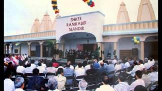 Shree Ramkabir Mandir History