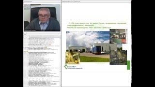 Теплоизоляция Термафлекс - энергосберегающие решения для внутренних и наружных инженерных систем(Запись вебинара проведенного АВОК Теплоизоляция Термафлекс - энергосберегающие решения для внутренних..., 2015-12-18T07:16:18.000Z)