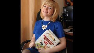 Визитка Учитель физической культуры Масленникова Е.В. Школа №99 г. Уфа