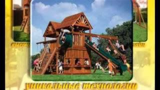 Детские площадки для дачи, горки, качели(Детские площадки, детские городки, для дачи, во двор, для садиков. г.Челябинск ww.detu74.ru Brawn1@ya.ru (351) 248-70-84., 2011-02-13T20:10:38.000Z)