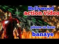 Hollywood action video phone se kaise Banaye in hinde technical 3 star