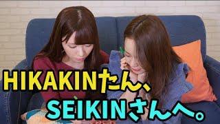 提供:日本郵便 YouTuberから手紙がもらえる!? 詳しくはこちらでチェッ...