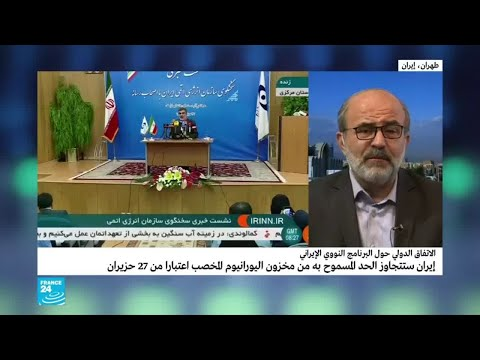 إيران تحدد تاريخا ستبدأ فيه بتجاوز الحد المسموح به من مخزون اليورانيوم المخصب  - نشر قبل 2 ساعة