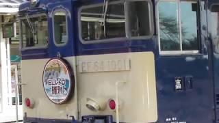 EF64-1001 国鉄標準色塗装変更後 初の旅客列車運用「ELレトロ碓氷」 2017年12月16日 thumbnail