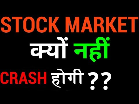 🔴 Why Stock Market Will Not Crash? | Live Q&A With Nitin Bhatia (Hindi)