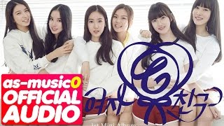 Download Mp3  Mp3/dl 05. Gfriend  여자친구  - Glass Bead  Instrumental   1st Mini Album 'season O