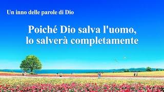Canzone evangelica 2020 - Poiché Dio salva l'uomo, lo salverà completamente