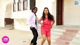 जरूर देखे: म्हारी जानुडी Nisha Soni का धमाकेदार डांस   Suresh Singh   Rajasthani DJ Song 2018