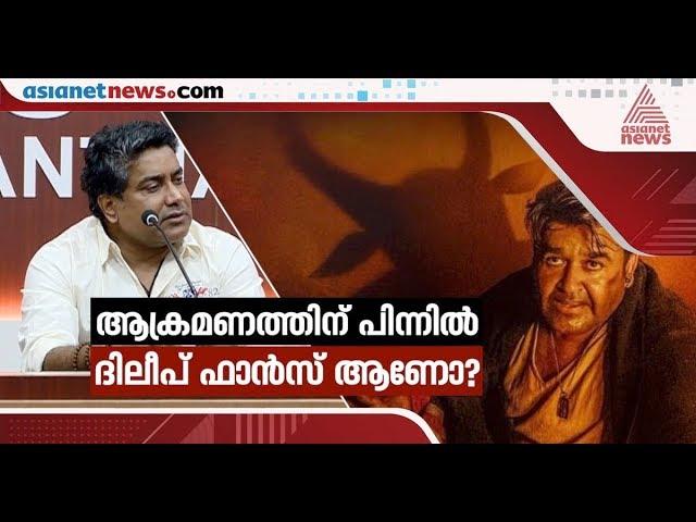 "Director Sreekumar menon about ""Odiyan"" film"