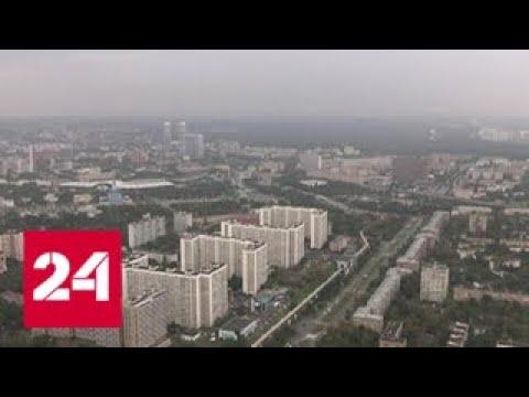 Москву ждет гроза с сильным ветром - Россия 24