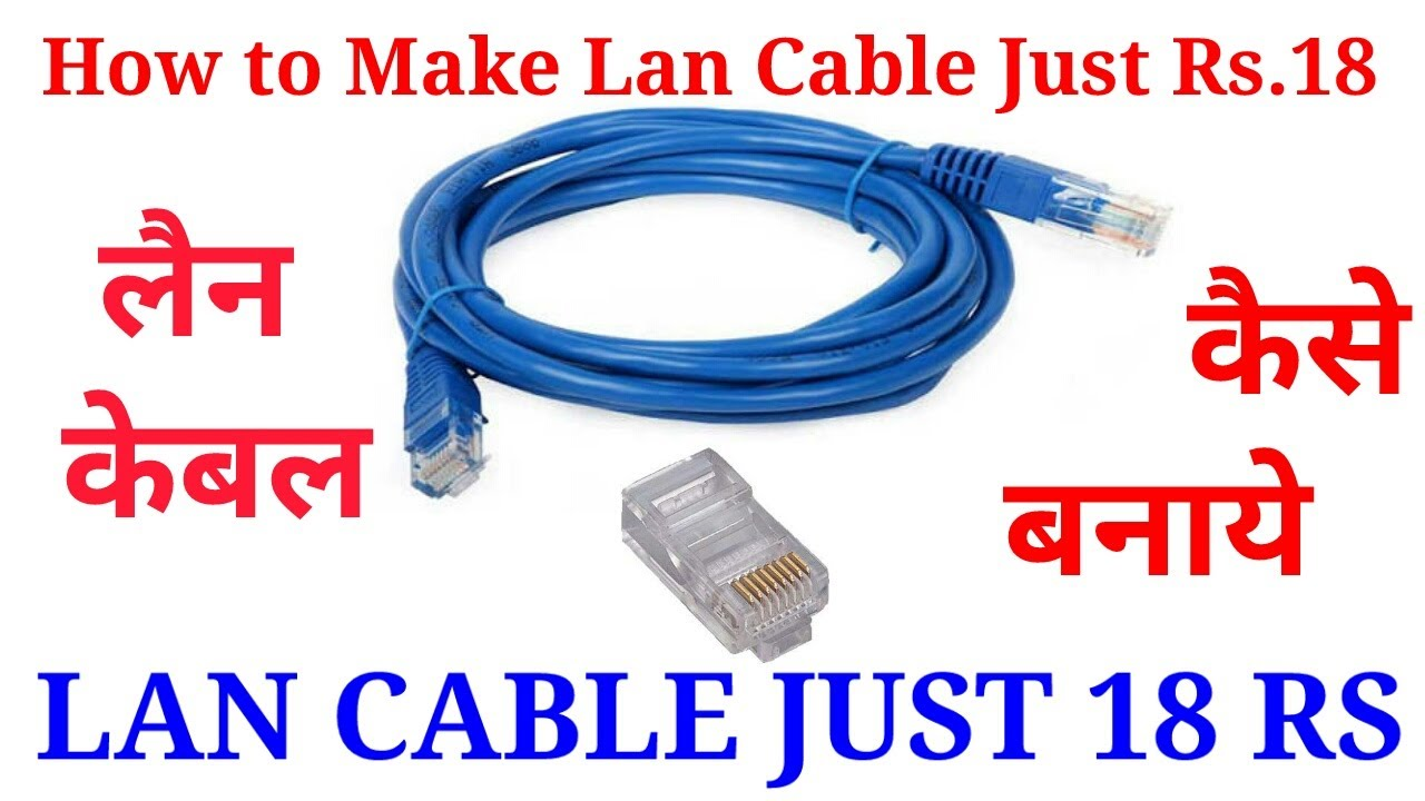 How To Make Lan Cable Or Network Patch Just 18 Rs Youtube Wiring Diagram Further Crossover On Cat 6 Rj45