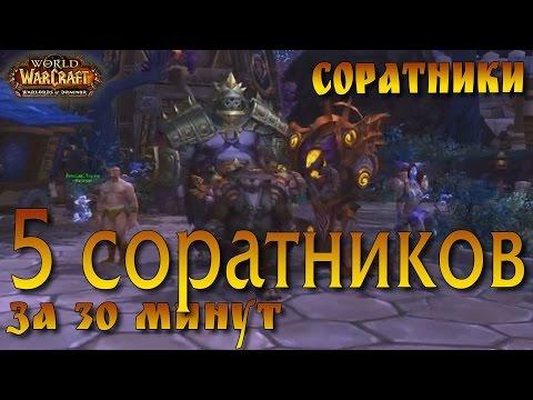 Новости компьютерных игр / noob-