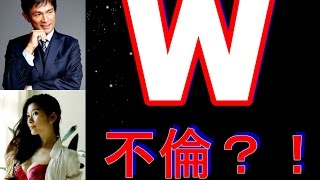 篠原涼子と江口洋介 焼肉から2人きりの深夜個室へ 篠原涼子(42才)と江...