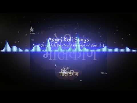REVTI TAI CHYA HALDILA STAR PRAVAH HIT AAGRI KOLI SONG 2018