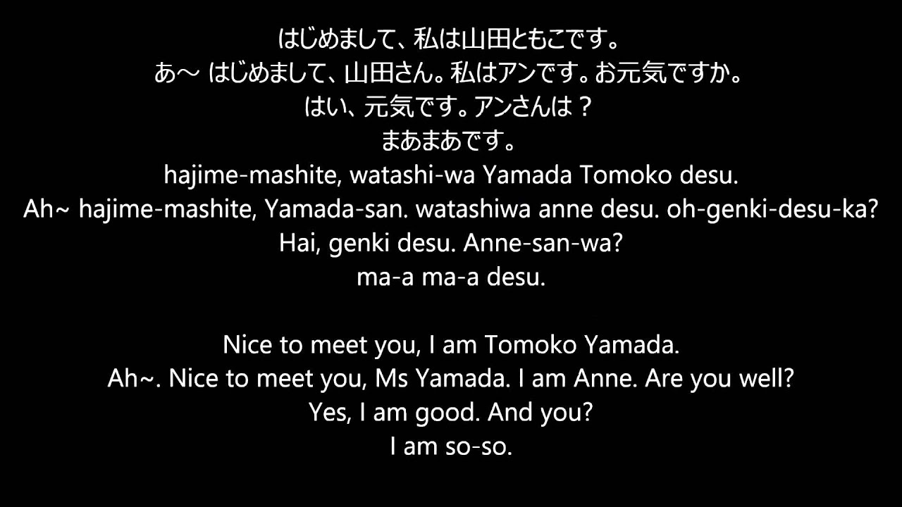Simple Greeting Phrases In Japanese Youtube