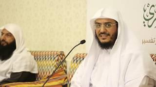 الترجمة في حقل الدراسات القرآنية