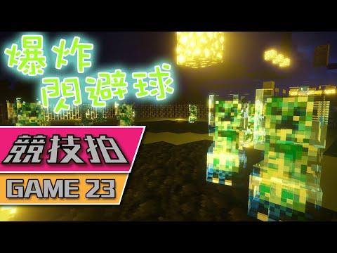 Minecraft 模組教學 Lucky Block Blue 藍色幸運方塊 & 安裝教學   Doovi