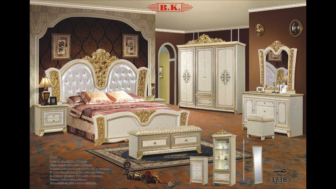 للبيع غرفة نوم جديدة بالشارقة بسعر 5000 درهم       YouTube