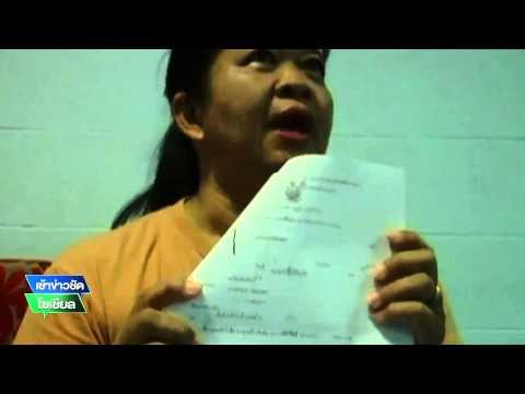 สาวร้องสื่ออ้างบังคับคดียักยอกเงิน | 21-07-58 | เช้าข่าวชัดโซเชียล | ThairathTV