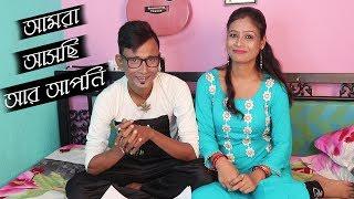 My New Comedy series Coming Soon || Sunil pinki Comedy || Film Star Celebrity