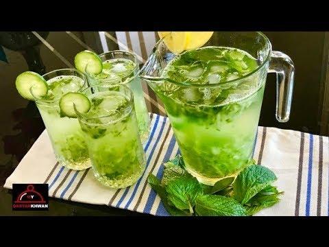 Iranian Drink Sharbat Sekanjabin - سکنجبین - Refreshing Mint Vinegar Drink