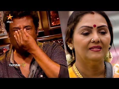 Bigg Boss 3 Tamil Second Week Nomination List Elimination
